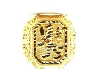 22ct 22k Solid Gold Elegant Lion Emblem Design Mens Ring Size R2054mon | Royal Dubai Jewellers
