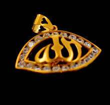 22k Jewelry Solid Gold Allah islam muslim pendant quran locket  p543 | Royal Dubai Jewellers