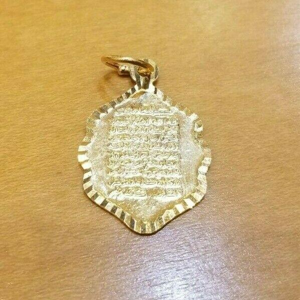 22k 22ct Solid Yellow Gold MUSLIM Allah Pendant charm mf | Royal Dubai Jewellers