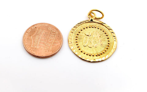 22k 22ct Solid Gold Allah islam muslim pendant quran locket P1066 ns | Royal Dubai Jewellers