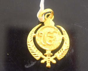 22k Solid Gold Sikh Religious EK ONKAR pendant Antique Design p409 | Royal Dubai Jewellers
