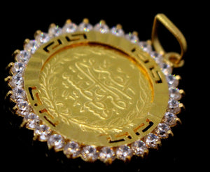 22k 22ct Solid Gold ELEGANT Round Shape Muslim LOCKET Pendant with Stones P1338 | Royal Dubai Jewellers