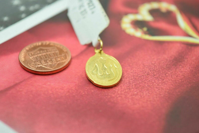 22k 22ct Solid Yellow Gold MUSLIM Allah Pendant charm FREE BOX P0274 | Royal Dubai Jewellers