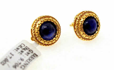 22k 22ct Gold Natural 17ct BLUE Sapphire SPHERE Victorian Earrings Hoop E5335 | Royal Dubai Jewellers