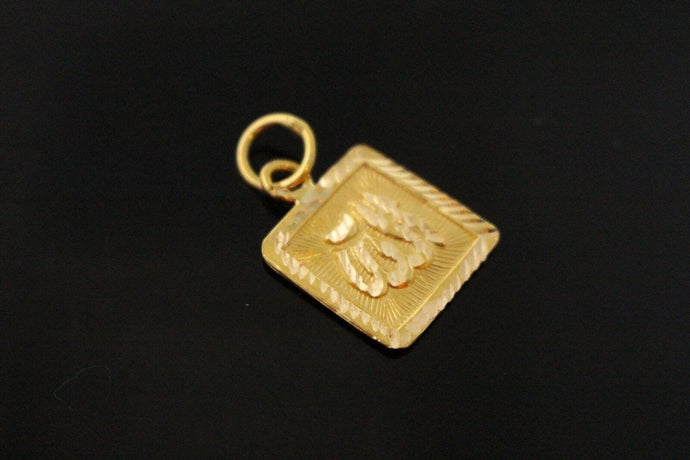 22k 22ct Solid Gold Muslim Religious Allah Pendant Modern Square Design p995 ns | Royal Dubai Jewellers