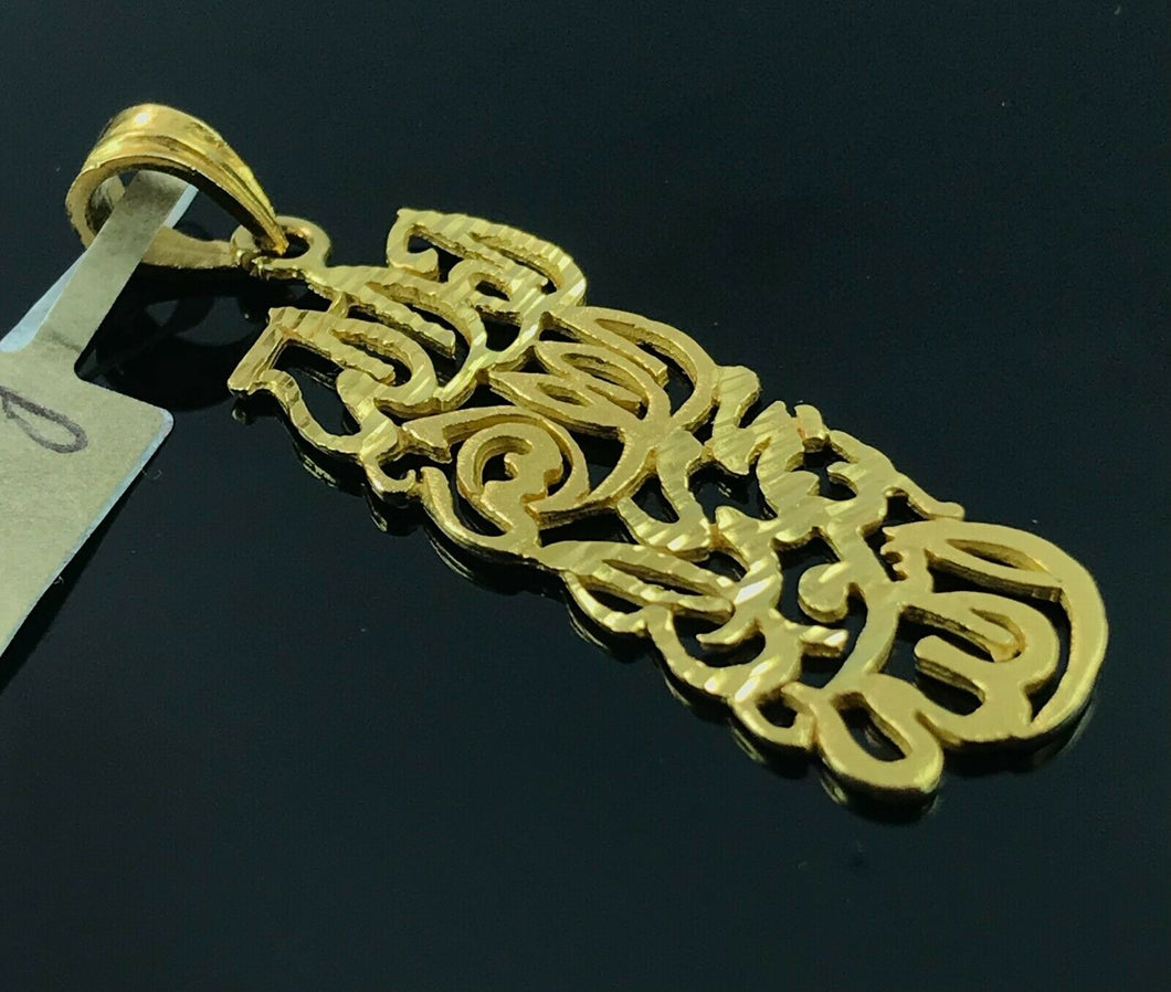 22k Pendant Solid Gold Modern Islam Design With Religious Script P574 - Royal Dubai Jewellers