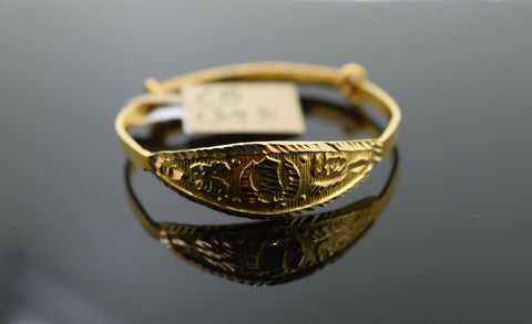 22k Solid Gold ELEGANT BABY CHILDREN BANGLE Classic Sikh Religious Design cb1393