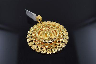 22k 22ct Solid Yellow Gold Exquisite Allah ROUND Pendant Charm muslim P417 - Royal Dubai Jewellers
