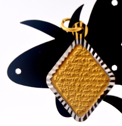 22k Jewelry Solid Gold Allah islam muslim pendant quran locket p592 | Royal Dubai Jewellers