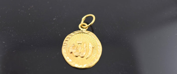 22k 22ct Solid Gold Allah islam muslim pendant locket p260 - Royal Dubai Jewellers