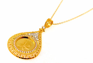 22k 22ct Solid Gold Muslim Religious Allah Pendant Modern Tear Drop Design p712 | Royal Dubai Jewellers