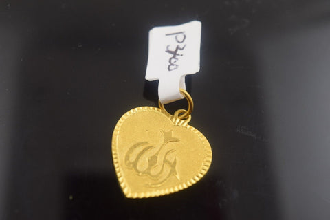 22k Solid Gold Allah Muslim pendant quran locket Diamond Cut p400 | Royal Dubai Jewellers
