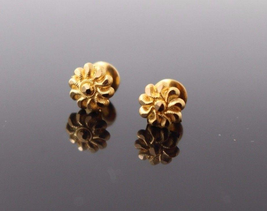 22k 22ct Solid Gold ELEGANT Charm Earring Unique Floral Round Design e5209 | Royal Dubai Jewellers
