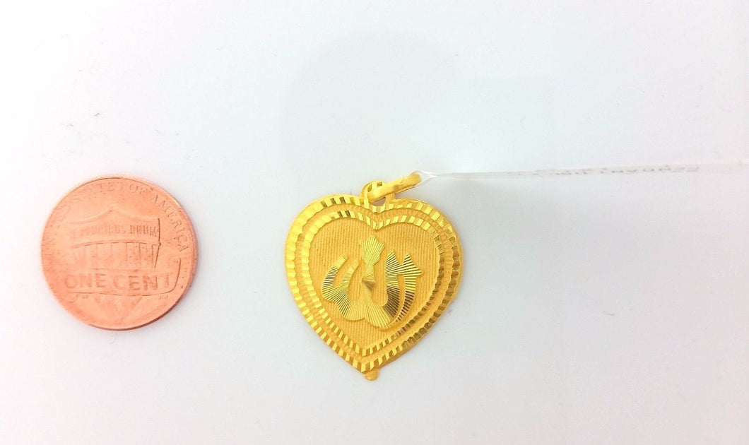 22k Solid Gold Allah islam muslim pendant quran locket p0121 | Royal Dubai Jewellers