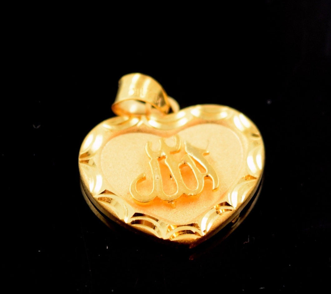 22k Jewelry Solid Gold Allah islam muslim pendant quran locket p491 | Royal Dubai Jewellers