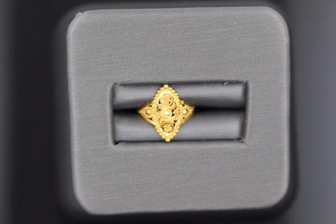 "22k 22ct Solid Gold ELEGANT Charm Baby Ring SIZE 1 "" RESIZABLE"" r1108 - Royal Dubai Jewellers"