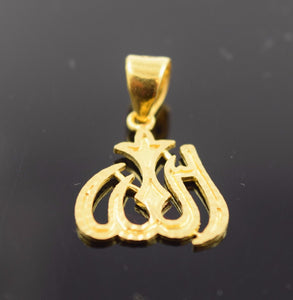 22k 22ct Solid Gold Allah Islam Muslim pendant quran locket Diamond Cut p385 - Royal Dubai Jewellers