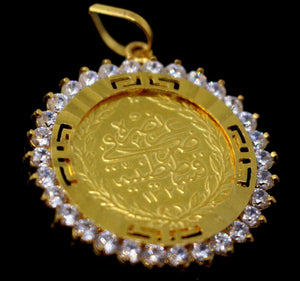 22k 22ct Solid Gold ELEGANT Round Shape Muslim LOCKET Pendant with Stones P1338
