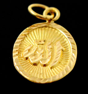 22k 22ct Solid Gold ELEGANT Oval Shape Muslim LOCKET Pendant P1331