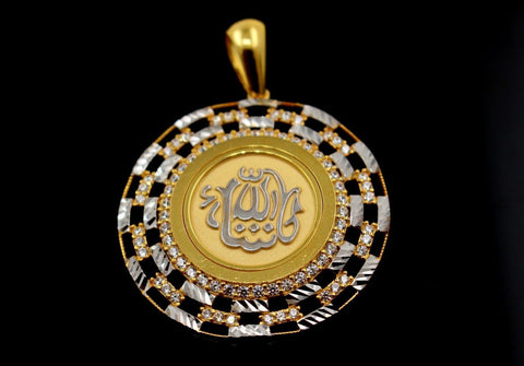 22k 22ct Solid Gold Muslim ZIRCONIA Religious Allah Pendant Modern ROUND p877 | Royal Dubai Jewellers