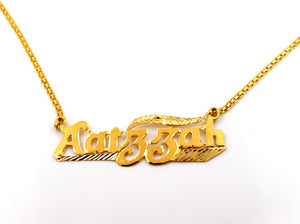 22k 22ct Gold Yellow Elegant Chain ENGRAVED (ANY ALPHABET ) NAME PENDANT c747 - Royal Dubai Jewellers
