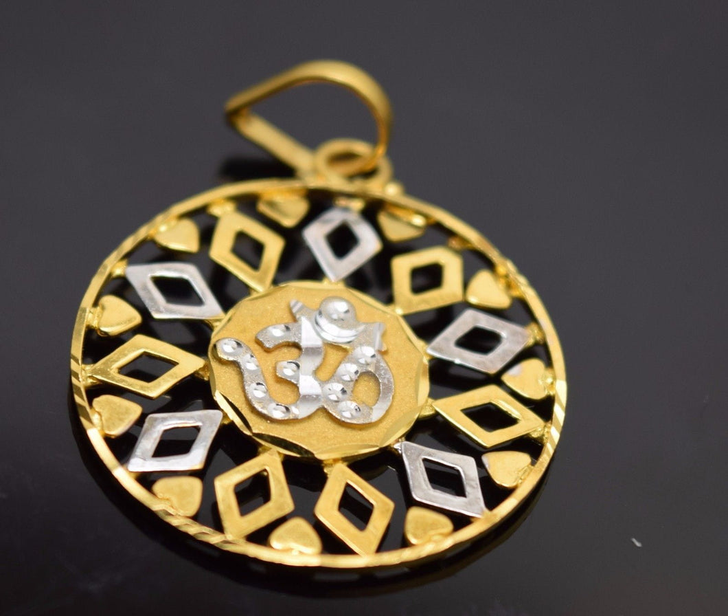 22k Jewelry Solid Gold HINDU RELIGIOUS OM OHM AHM ROUND pendant charm p162 | Royal Dubai Jewellers
