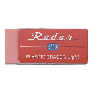 Radar Light 100