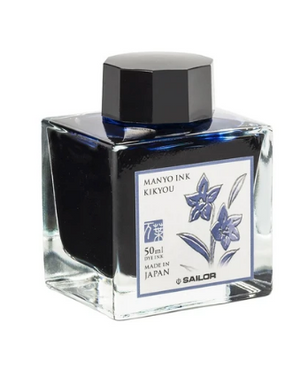 Sailor Manyo Kikyou 50ml