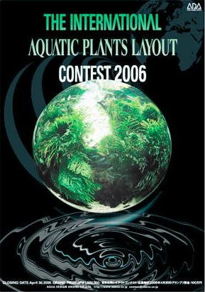 The International Aquatic Plants Layout Contest Book 2006