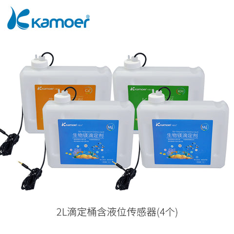 Kamoer X4 set of 4 containers 2lt. with sensors