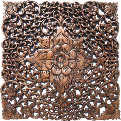 Lotus Flower Twisted Vine Rustic Square Carved Wood Wall Decor. Brown Finish, 17.5""