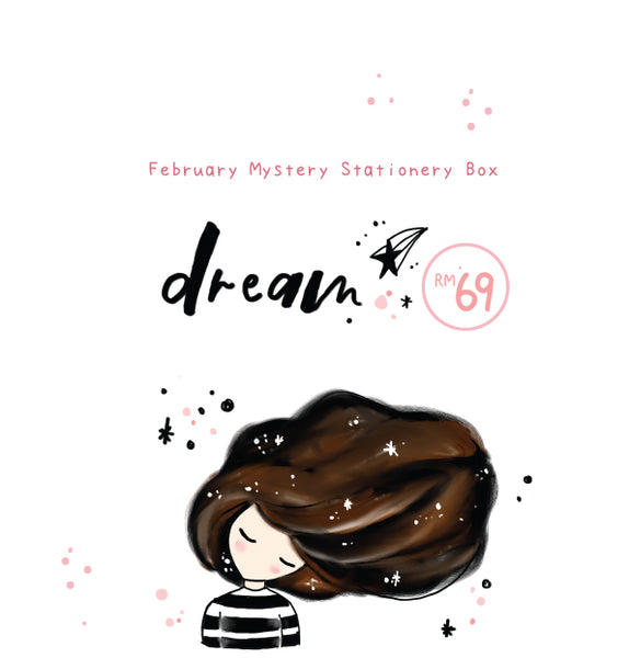 Dream (February '20 box)