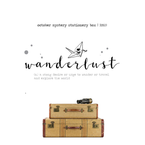 Wanderlust (October 19 box)