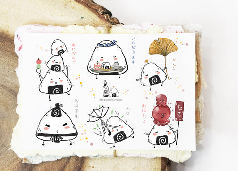 Onigiri (Mini Sticker Sheet)