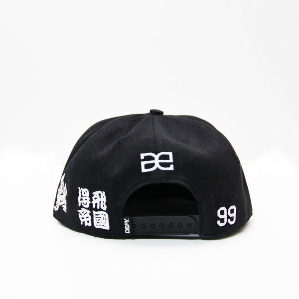 BASIC SNAPBACK IN BLACK