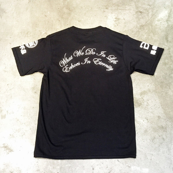 """WHAT WE DO IN LIFE"" MOTTO TEE"