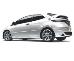 Honda Civic Type R 2006-2011