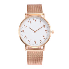 Classic Arabic Rose Gold Watch - Instock