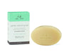 Aden + Anais Gentle Cleansing Bar - PeppyParents.com  - 2
