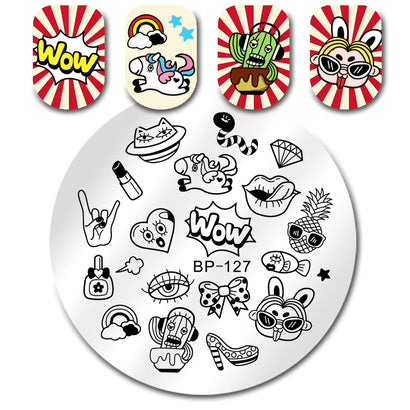 Born Pretty BP 127 Stamping Plate