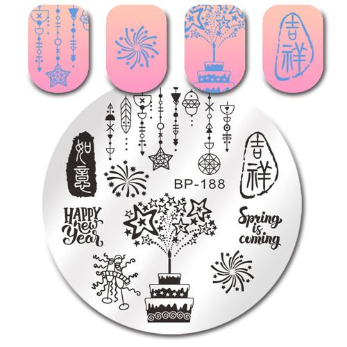 Born Pretty BP 188 Stamping Plate