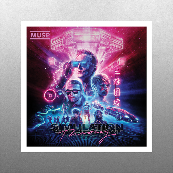 Simulation Theory Lithograph