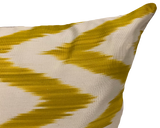 Zig Zag Yellow Silk Ikat Pillow