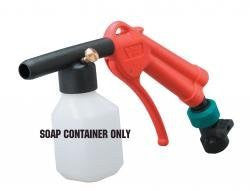 RBL INC Replace Soap Container - RB757 - Pro Tool Shopper