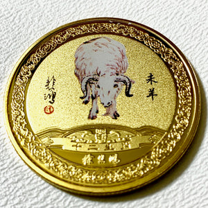 Chinese Year of the Ox Challenge Coin - Synonyco.com