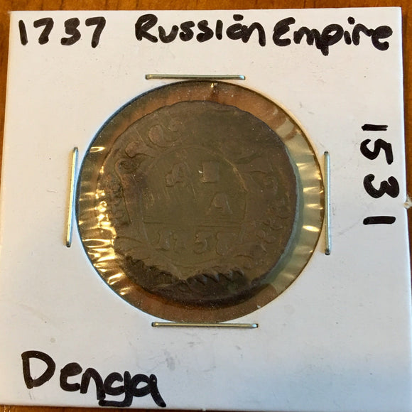 1737 Russian Empire Denga Coin 1531 - Synonyco.com