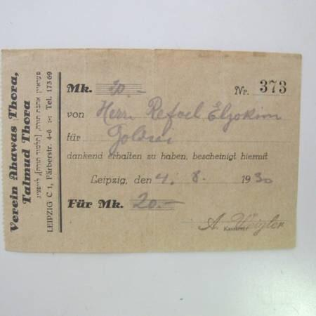 1930 Leipzig, Germany Torah Receipt - Synonyco.com