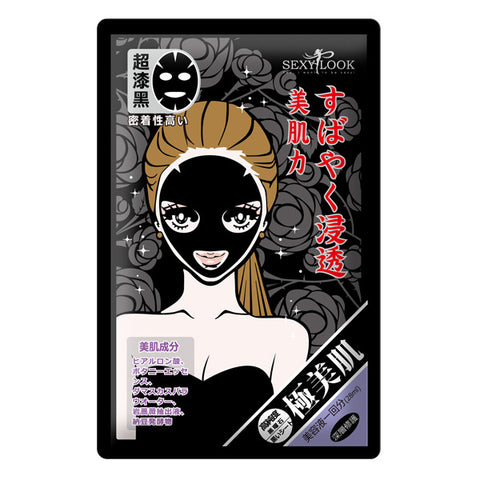 Black Mask - Intensive Repairing, Sexylook - Mooni Mask