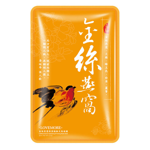 Cubilose Extract - Hydrating & Firming, Lovemore - Mooni Mask