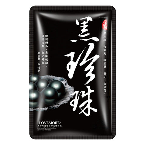 lovemore mask black pearl